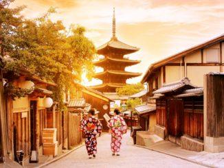 ที่เด็ดในเกียวโต