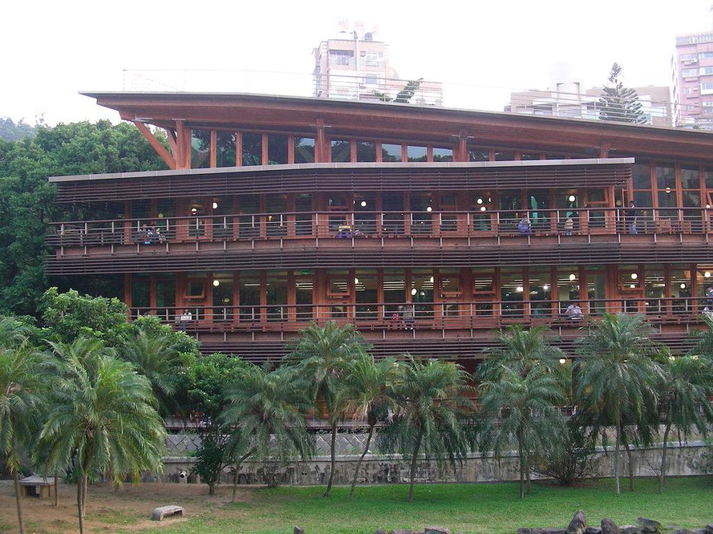 สถานที่เที่ยวธรรมชาติในฮ่องกง