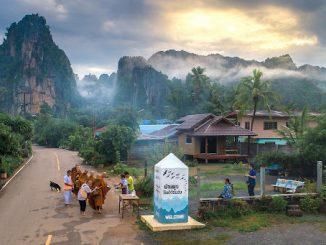 หมู่บ้านเนินมะปราง